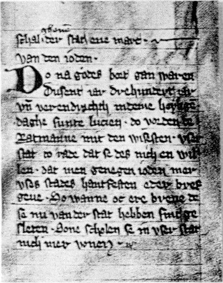 Ausschnitt aus dem ältesten Oldenburger Stadtbuch (Original im Stadtarchiv) mit dem Ratsbeschluss vom 13. Dezember 1334